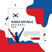 Happy Korea Republic National Day Vector Template Design Illustration