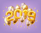Realistic 2019 pink air balloons confetti new year