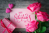 Happy Valentine's day. Congratulatory background by St. Valentine's Day