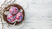 Pysanky, decorated Easter eggs in the nest