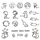"""Japanese calligraphy set """"mouse"""" for new year's greeting card./japanese translation is""""mouse"""" """"Reiwa"""""""