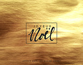 French text Joyeux Noel. Gold Christmas card, design with golden texture paint brush. Xmas greeting card vector illustration.