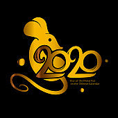 Year of the Metal Golden Rat on the Chinese Calendar. 2020 logo design on a black background.