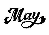 May. Hand drawn lettering.
