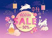 Mid Autumn Festival sale banner.
