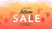Autumn sale banner, just now discounts.