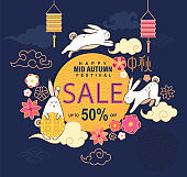Sale banner for Mid Autumn Festival.