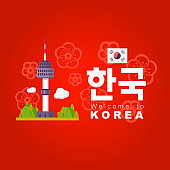 Vacation Travel to Korea, Seoul landmark and food, hangug mean korea, vector illustration. ​