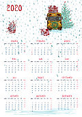 2020 Calendar planner with yellow school bus, new year tree and celebrateted gifts Week starts on Monday. Scale A4 dimension.