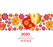 Chinese new year 2020 year of the rat , red and gold paper cut rat character, flower and asian elements with craft style on background. (Chinese translation Happy chinese new year)