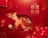 Year of the rat floral design