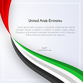 Brochure with wavy ribbon colors of the national flag of United Arab Emirates (UAE) with text For card banner on holiday theme National Day and Independence Day UAE National background Vector ribbon