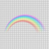 Abstract Colorful Rainbow Template on White Background. EPS10 Vector Illustration.