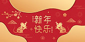 2020 - Year of the Rat, cute mouse paper-cut, Chinese characters: Happy New Year, Chinese New Year poster or banner
