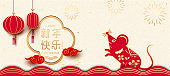 2020 Year of the Rat, mouse paper-cut or window grille, red lantern and auspicious cloud, the words on the Spring Festival couple: Xin Nian Kuai Le, New Year's card