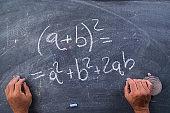 Mathematics representation