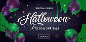 Halloween Sale banner. Special offer. Happy Halloween. Vector illustration.