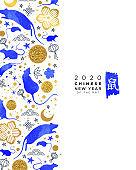 Chinese new year rat card watercolor asian art