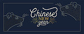 Chinese new year rat 2020 gold line mouse banner
