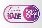 Ramadan Sale style Design Vector. Suitable for Greeting Card, Poster and Banner - Vector