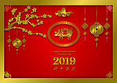 Gold and red color Happy Chinese new year 2019 year of the pig paper cut style. and lanterns, pig on red Background