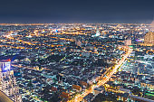 Panoramic view Cityscape business district from aerial view high building at dusk (siam silom central Bangkok, Thailand)