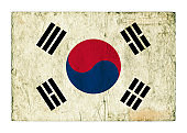 Grunge flag of South Korea background isolated