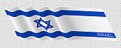 Vector flag of Israel waving background