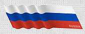 Vector flag of Russia waving background