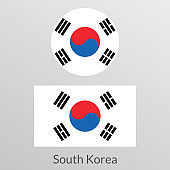 South Korea flag set. Korean national symbol. Vector illustration.