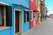 Street colorful houses