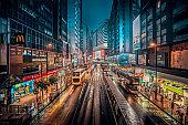 Hong Kong Causeway Bay in the rain at night