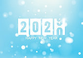 Happy new year 2020 on blue background for celebration, party, and new year event. Vector illustration