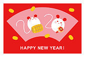 New Year's card 2020, Year of the Rat, year of the mouse, Japanese design