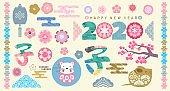2020 japanese new year1