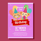 purple birthday party invitation with cute little cat