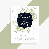 simple green leaves wedding invitation template
