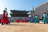 The Royal Guard-Changing Ceremony Gyeongbokgung Palace