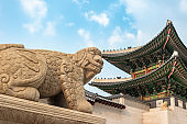 Seoul South Korea, Haetae statue at Gwanghwamun Gate