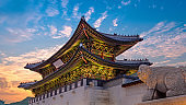 The Gate of Gyeongbokgung palace at twilight Seoul South Korea