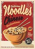 Noodles promo poster