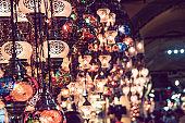 Traditional Muslim Lanterns Displayed In Istanbul Bazaar