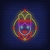 Empress neon sign