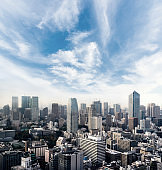 Cityscape of Tokyo city, japan. Aerial skyscraper view of office building and downtown of tokyo with sunset/ sun rise background. Tokyo is metropolis and center of new world's modern business