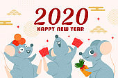 cartoon mouse with 2020