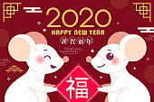 mouse with chinese new year
