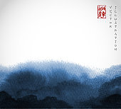 Abstract ink wash painting. Traditional Japanese ink wash painting sumi-eю Hieroglyphs - eternity, freedom, clarity, way