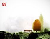 Traditional Japanese ink painting sumi-e. Three trees and a bench on the green grass. Hieroglyph - silence