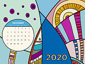 2020 December calendar abstract contemporary art vector. Desk, screen, desktop month 12, 2020, colorful 2020 calendar