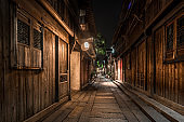 Wuzhen, Zhejiang, China at Night